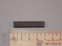 Шпонка 7х8х40 коленвала на шкив ведущий ДМ-1 МБ