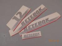 Комплект наклеек Ветерок12