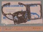 Прокладки бензопила Тайга-245 (комплект)